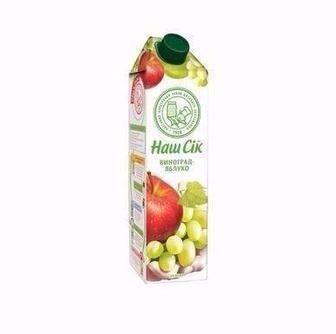 Нектар виноград-яблуко, яблуко, мультифрукт, сік томатний, мультивітамін, персик Наш Сік 1,93л