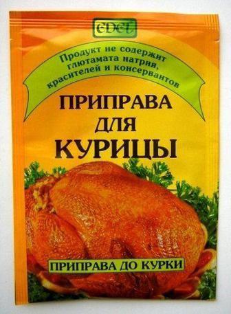Приправа для курице Edel, 20г
