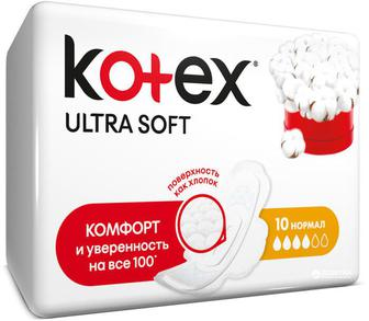 Прокладки Kotex Ultra Soft Normal 10 шт