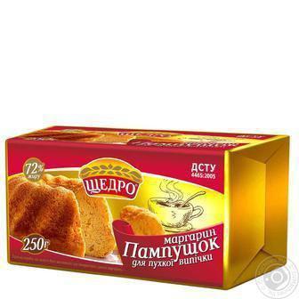 Маргарин Пампушок для пишної випічки, 72% Щедро 250 г