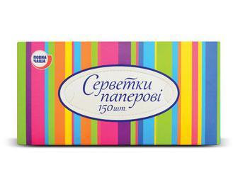 Серветки паперові двошарові, Повна Чаша, 150 шт./уп.