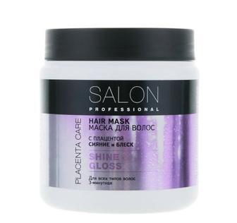 Маска для волосся Salon Глибоке відновлення -Захист кольору