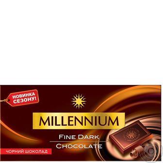 Шоколад Millennium черный 100 г