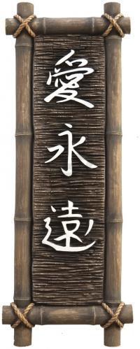 Декор гіпсовий Живий камінь Кохання та вічність (платиновий бамбук)