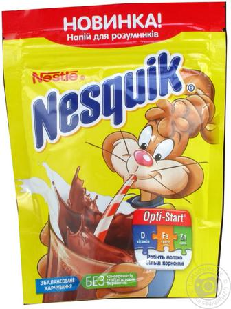 Напій з какао Опті-старт Несквік 380г