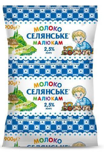 Молоко 2,5% Малюкам Селянське 900 г