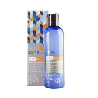 Бальзам ESTEL Антистресс для волос / Защита цвета волос/ Контроль здоровья волос 200 мл