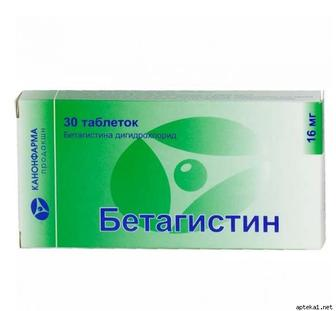 Бетагистин- Medochemie табл. 16 мг, №30