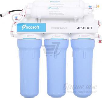 Система зворотного осмосу Ecosoft Absolute 6-50M з мінералізатором