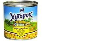 Кукурудза цукрова, Хуторок, 425г