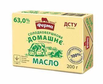 Масло  Домашнє 63% Ферма 200г