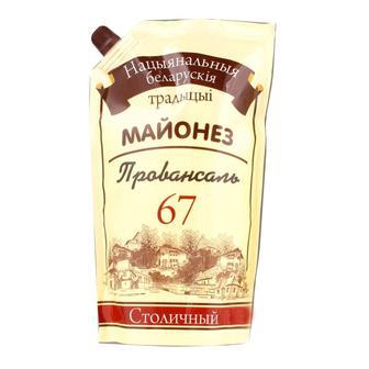 Майонез Столовый, 67% Національні Білоруські Традиції - 300 г