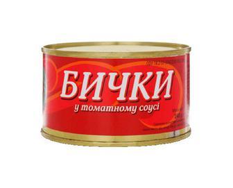 Бички в томатному соусі, 240г