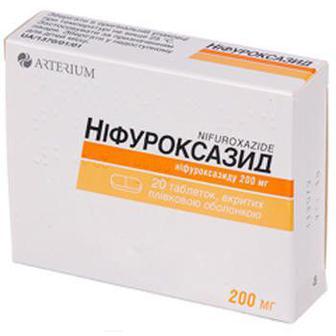 Нифуроксазид табл.200мг №20 (Артериум)