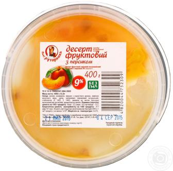 Десерт сирковий Пані Хуторянка 400 г