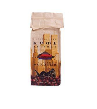 Кава Арабіка мелена,  Манхетен, 125 г