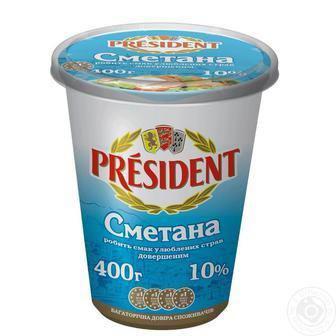 Сметана Президент 10% 350 г