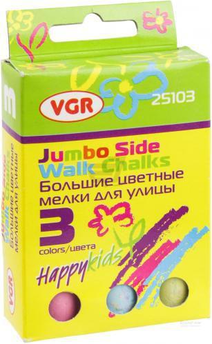 Набір крейд асфальтні 3 кольори VGR VGR