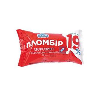 Морозиво Хладик Пломбір 19 ваф/ст 70г