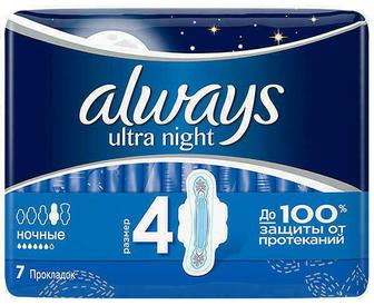 Прокладки Always Ultra Night 7 шт