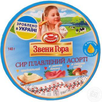 Сыр Звени Гора плавленый порционный ассорти 45%