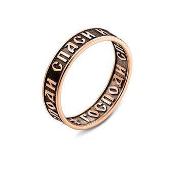 Скидка 41% ▷ Обручальное кольцо «Спаси и Сохрани» с чернением. Артикул 1611-9/01/1 (1611/9)
