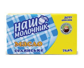 Масло вершкове селянське «Наш молочник» ДСТУ 72,6% жиру, 200г