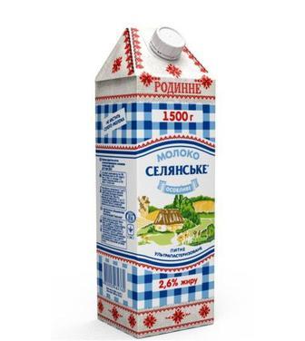 Молоко 2,5% Родинне ультрапастеризоване Селянське 1500 г