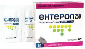 Энтерол 250 мг порошок в пакетики №10