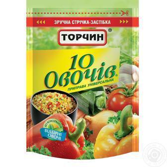 Приправа універсальна Торчин орчин 10 овочів 60г