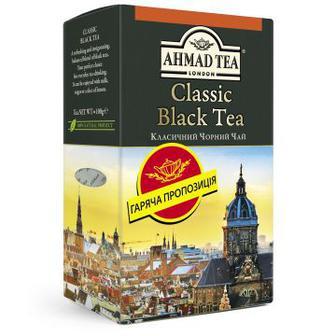ЧАЙ чорний Класичний, 100 г AHMAD TEA