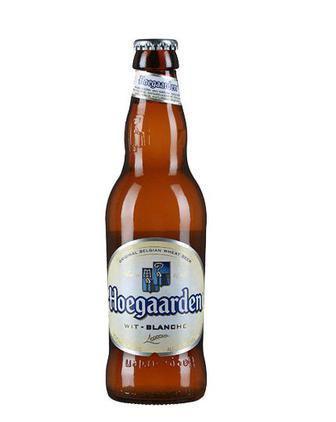 Пиво Вайт Хугарден 0,33 л