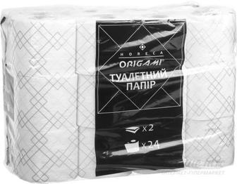 Туалетний папір Origami Horeca двошарова 24 шт.