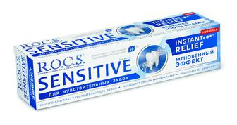 Паста зубна R.O.C.S. Миттєвий ефект, 94 г