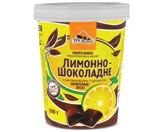 Морозиво «Три Ведмеді» лимонно-шоколадне, 500г