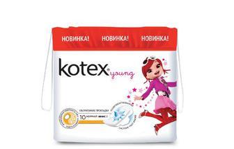 Прокладки гігієнічні Kotex Young Normal, 10шт./уп