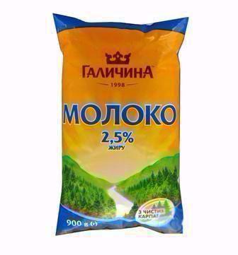 Молоко 2,5% Галичина 900г