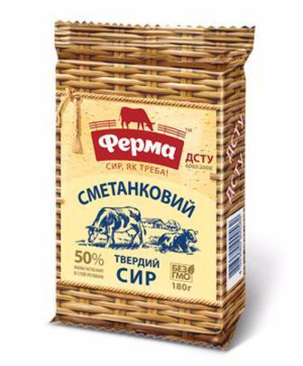 Сир 50% Сметанковий Ферма 180г