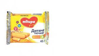 Печенье детское пшеничное, Milupa, 45г