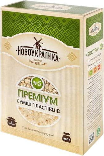 Суміш пластівців Новоукраїнка №5 800г
