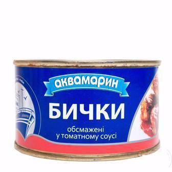 Бички обсмажені у томатному соусі, Аквамарин, 230г