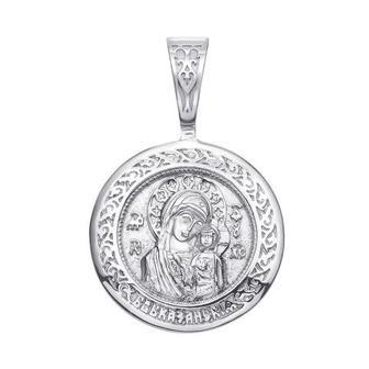 Серебряная подвеска-иконка Божией Матери «Казанская»