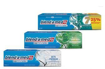 Зубні пасти Blend-a- Med Комплекс