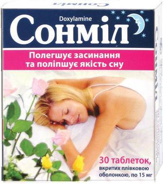 Сонмил 15 мг таблетки №30