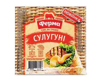 Сир «Ферма» 45% «Сулугуні» чеддеризований, 250г