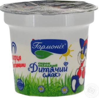 Сирок солодкий 15% ГАрмонія