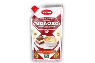Молоко згущене з цукром та какао Ічня 300 г