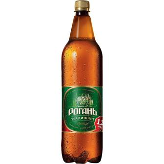 Пиво Світле Традиційне Рогань 1,2л