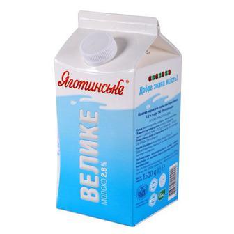 Молоко 2,6% Яготин 1,5л