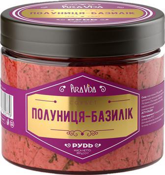Морозиво Рудь PuraVida Сорбет Полуниця-Базилік350г